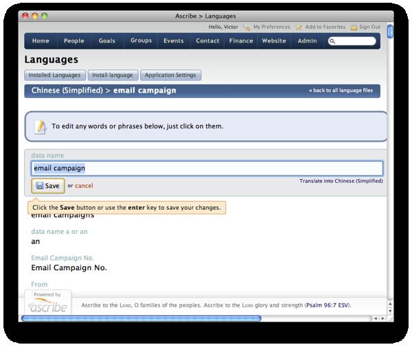 Language Module